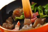 コンニャクとベーコンのピリ辛炒めの作り方4