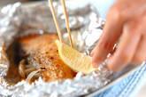 サーモンのチーズ包み焼きの作り方8