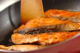 サーモンのチーズ包み焼きの下準備1