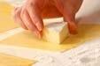 カマンベールパイの作り方1