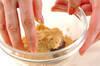 栗の和菓子の作り方の手順6