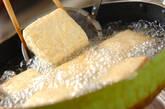 揚げ出し豆腐の作り方5