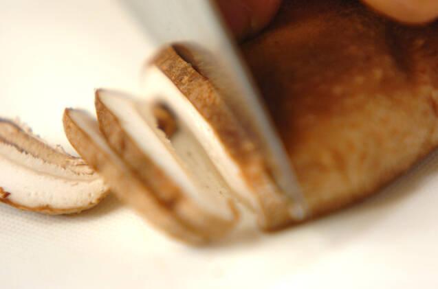 3種のキノコマリネの作り方の手順1