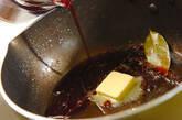 ローストビーフの作り方5