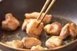 白インゲン豆の煮込みの作り方6