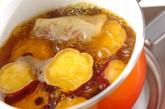 サツマイモのレーズン煮の作り方1