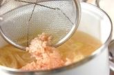 お急ぎワンタンスープの作り方1