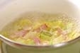 キャベツの豆乳汁の作り方1