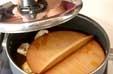 ひりょうずとナスの煮物の作り方1