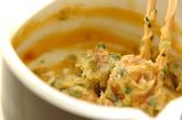 里芋のゴマみそ和えの作り方2