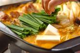 チゲみそ鍋の作り方1