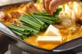 チゲみそ鍋の作り方11