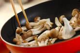 ラムと野菜の炒め物の作り方7