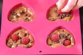 チョコハートの作り方9