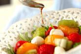 フルーツサラダの作り方6