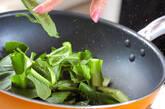 小松菜のラー油炒めの作り方4