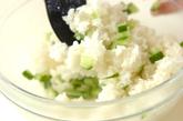 サッパリ漬け物の混ぜご飯の作り方1