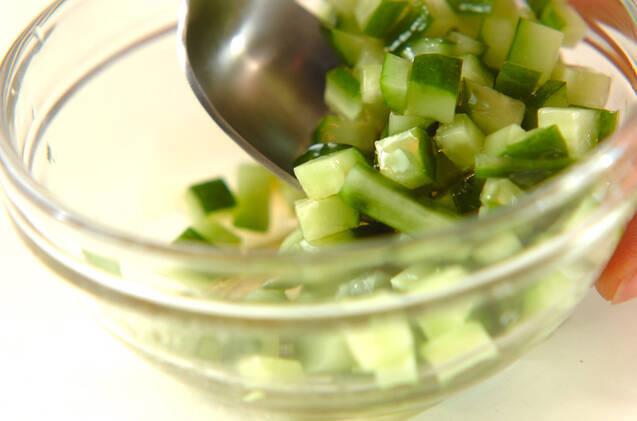 サッパリ漬け物の混ぜご飯の作り方の手順1