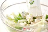 カマボコサラダの作り方1