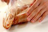揚げ手羽の甘辛煮の下準備1