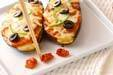 ナスのチーズ焼きの作り方7