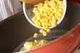 クスクスのバター炒めの作り方1