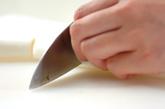 ネギのスープ煮の下準備1