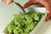 アボカドのアイスクリームの作り方2