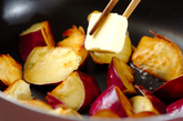大学芋の作り方1