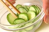 キュウリのサラダの作り方1