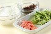 春雨のピリ辛中華風サラダの作り方1