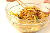 春雨のピリ辛中華風サラダの作り方3