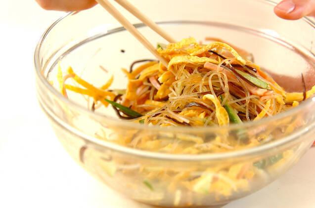 春雨のピリ辛中華風サラダの作り方の手順3