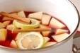 リンゴのワイン煮ゼリーの作り方1