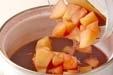 リンゴのワイン煮ゼリーの作り方5