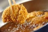 鶏肉のカレーフライの作り方2