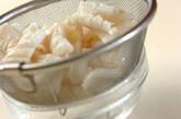 イカとセロリのショウガ酢和えの作り方2