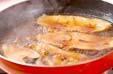 カラスガレイの煮付けの作り方6