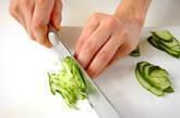 素麺サラダの作り方2