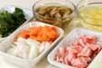 根菜キンピラ豚汁の下準備1