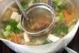 根菜キンピラ豚汁の作り方2