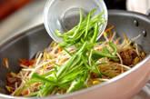 焼き肉チャーハンの作り方5