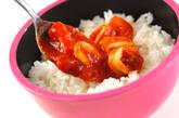 魚介のイタリアン丼の作り方2