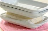 枝豆と豆腐の丼の作り方1