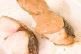 サワラのゴマダレ焼きの作り方6