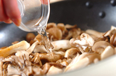 キノコのビネガー炒めの作り方2