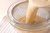 コーヒープリンの作り方4