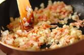 カキとホウレン草のカレーの作り方7