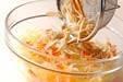 ジャガイモの甘酢和えの作り方3