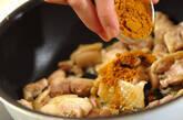 チキンココカレーの作り方2